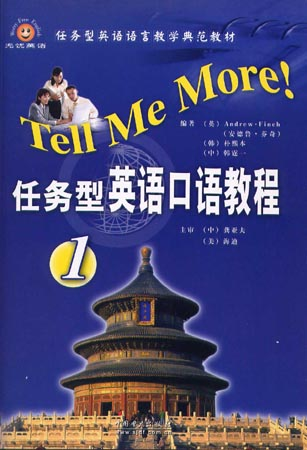 Tell Me More! (China)