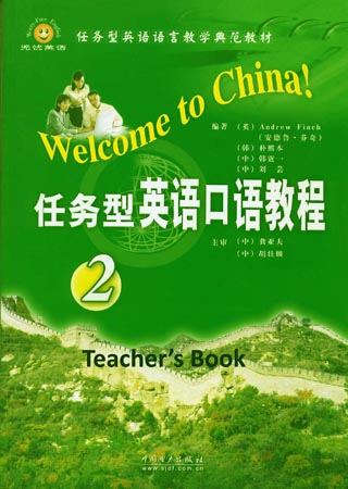 Welcome to China!: Teachers